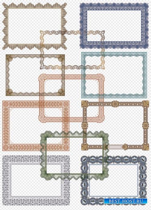 Рамки вырезы для творческих работ на прозрачном фоне