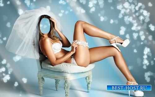 Шаблон для девушек - Потрясающая невеста