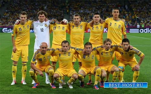 Футбольная команда - шаблон psd