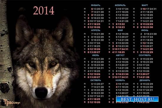 Календарь на 2014 год  -  Волк на охоте