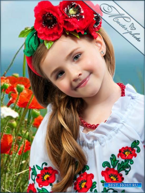 Шаблон девочкам для фотошопа - Маковая принцесса
