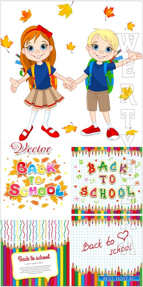 Дети идут в школу / Children go to school - vector clipart