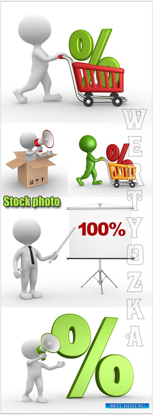 Бизнес клипарт в 3Д, проценты, скидки / Business clipart in 3D, percentages ...