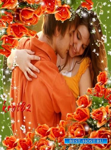 Рамка для фото с розами -  Аромат цветов вдыхая