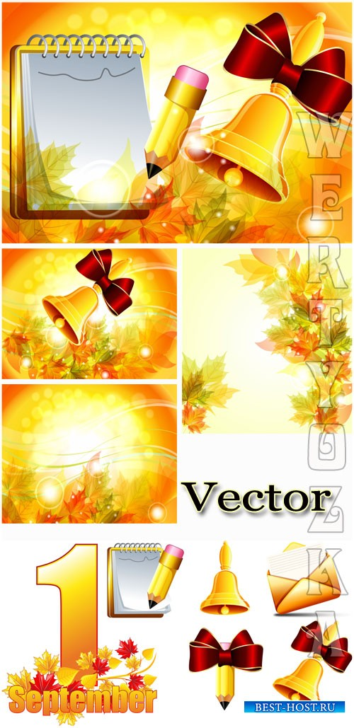 1 cентября - пора в школу / 1 September - it's time to school - vector clipart