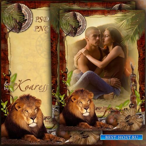 Романтическая рамка для фотошопа - Горячее сердце Африки
