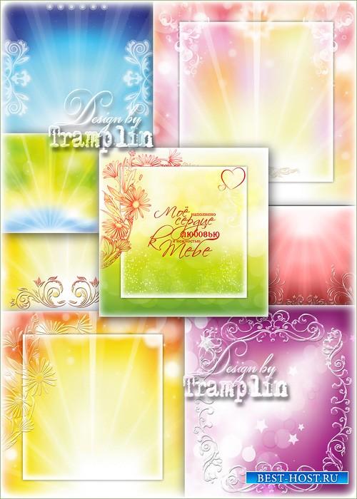 Разноцветные абстрактные фоны с бликами, завитками, цветами