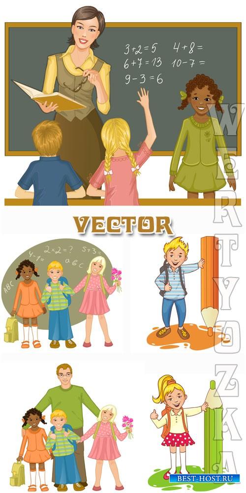 Школьники и учительница / Pupils and teacher - vector