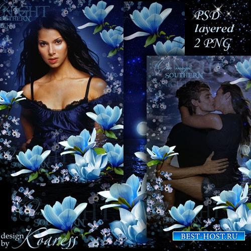 Рамка для романтических фото - Наша волшебная южная ночь