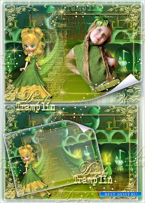 Детская рамка для фото – Сказочная фея
