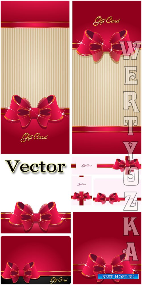 Малиновые поздравительные карточки с лентами / Gift card  with ribbons - ve ...