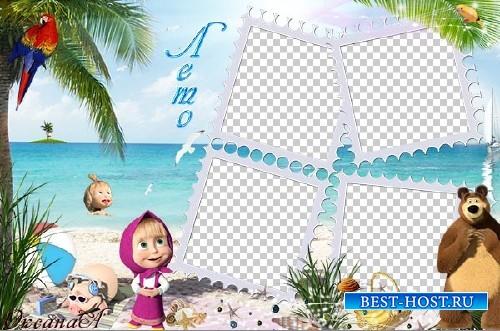 Рамка для 4 фото – Здравствуй, море. Это я -  Маша.