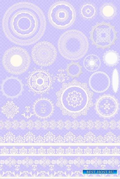 Клипарт - Красивые узорные кружева бордюры  PSD прозрачный фон