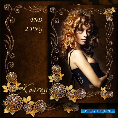 Женская рамка для фото - Золотой орнамент на портрете