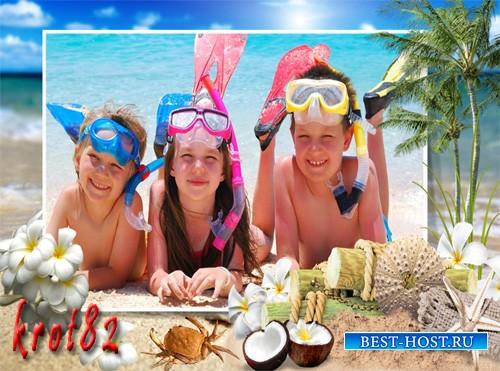 Фоторамка с песком, морем и пальмой – На отдыхе