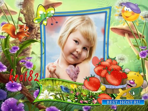 Детская фоторамка с клубникой, грибами и бабочкой