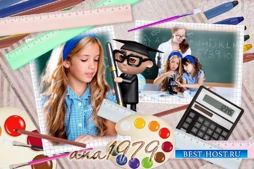 Рамка для фотошопа - Школьные дни