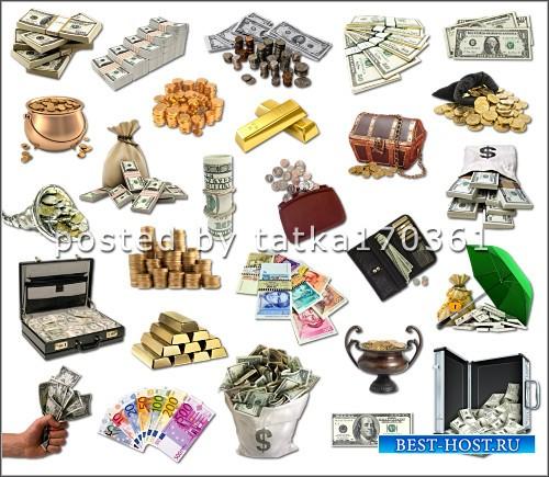 Клипарт для фотошопа - Деньги, золотые слитки, мешки, золото