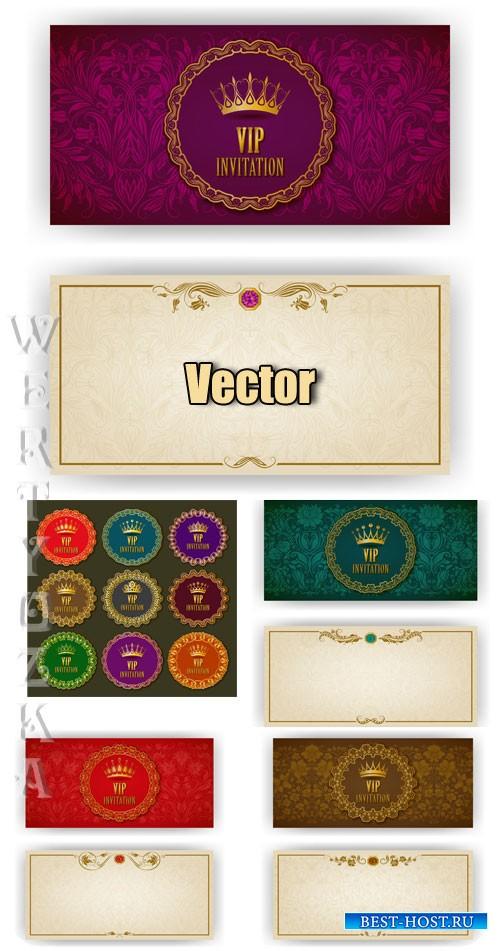 Роскошные пригласительные / Luxury invitation - vector clipart