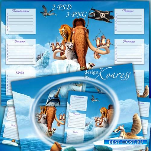 Школьный набор из расписания уроков и детской рамки для фото с персонажами  ...
