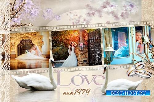Рамка для фотошопа – Между нами любовь