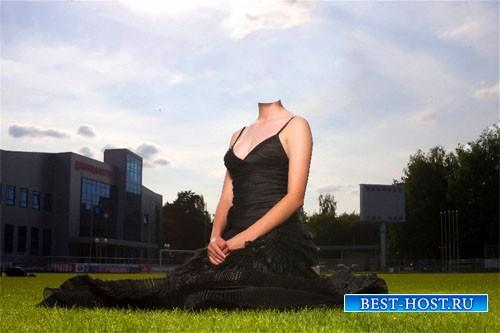 Шаблон для фотомонтажа - Вы на лужайке в красивом платье
