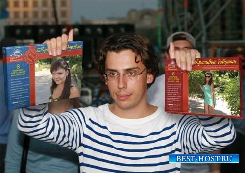 Шаблон для photoshop - На обложке подарочных сертификатов