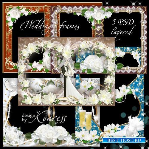 Набор из 5 свадебных фоторамок для двух фото - Два сердца бьются как одно