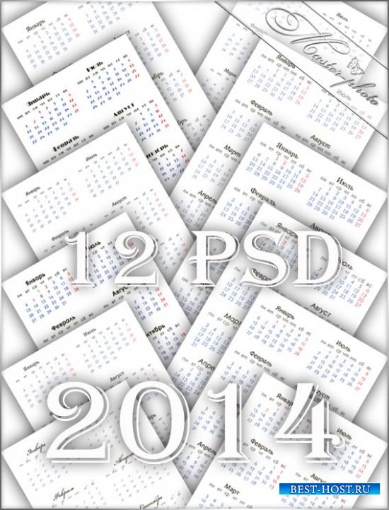 Многослойный PSD исходник - Сетка календарная