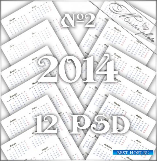 Многослойный PSD исходник - Календарная сетка №2