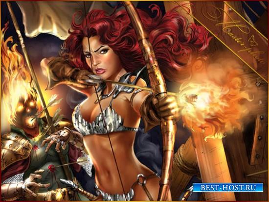 Женский шаблон для photoshop - Огненные стрелы