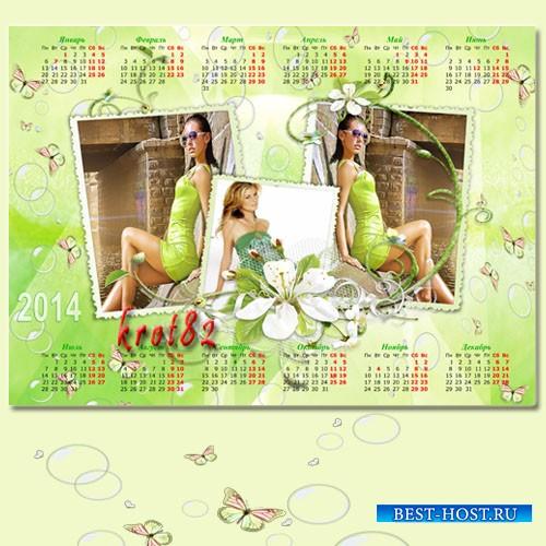 Календарь с рамками для фото на 2014 год – Проходит день, проходит два, и п ...