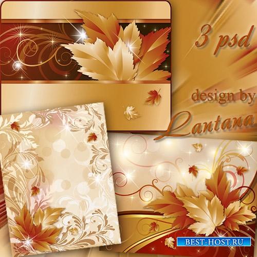PSD исходники - Осень каждый день меняет краски