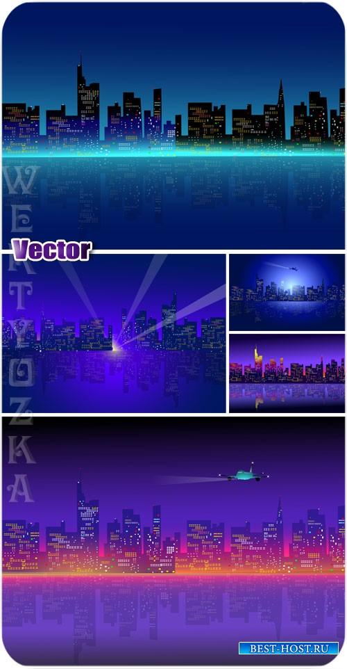 Ночной город в разноцветных огнях - векторный клипарт