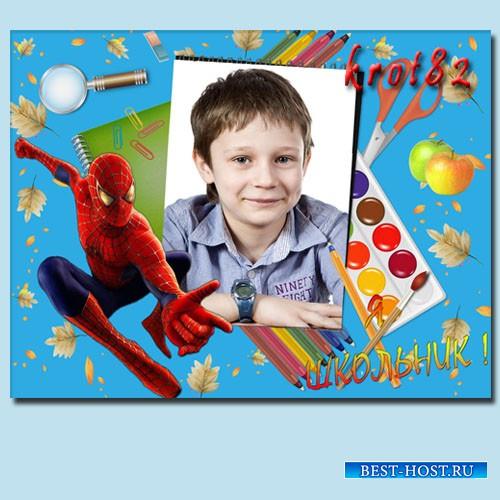 Школьная рамка для мальчика  с Человеком - пауком