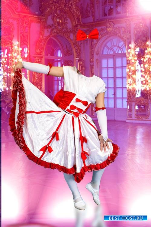 Женский Шаблон для фотошопа - Балерина с красным бантиком
