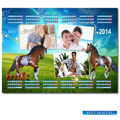 Календарь с рамками для фото на 2014 год – Красивые лошади