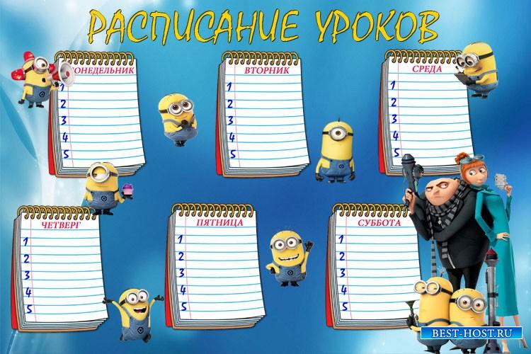 меню для детского сада картинки