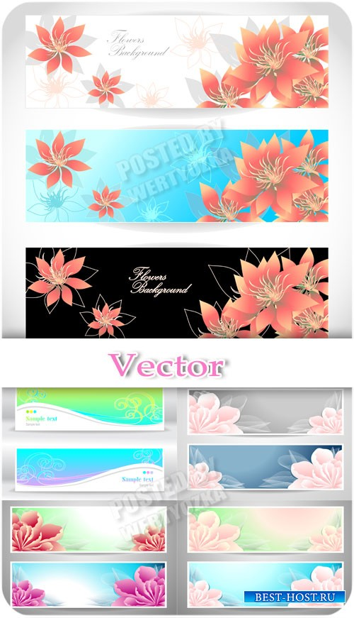 Баннеры с нежными цветами / Banners with delicate flowers - vector clipart