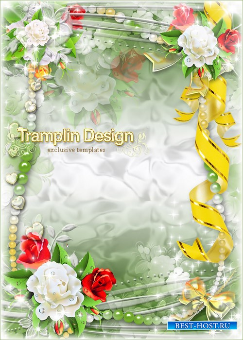 Рамка для фото с розами лентами и сердечками