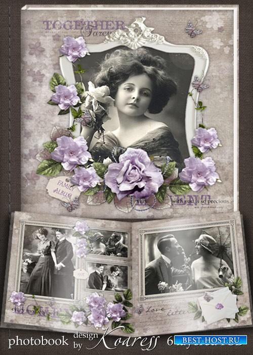 Шаблон винтажного романтического фотоальбома для фотошопа - Письма о любви