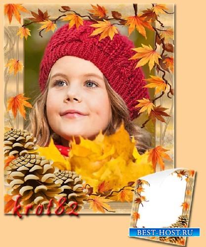Осенняя рамка для фото – Кружатся листья золотые