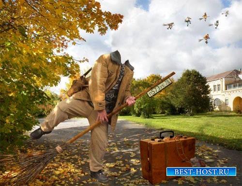 Мужской шаблон - Поездка на метле