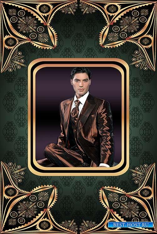 Мужская рамка для фотошоп украшенная золотыми узорами