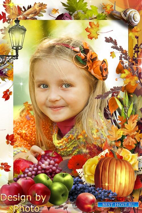 Рамка для фото - Здравствуй, осень