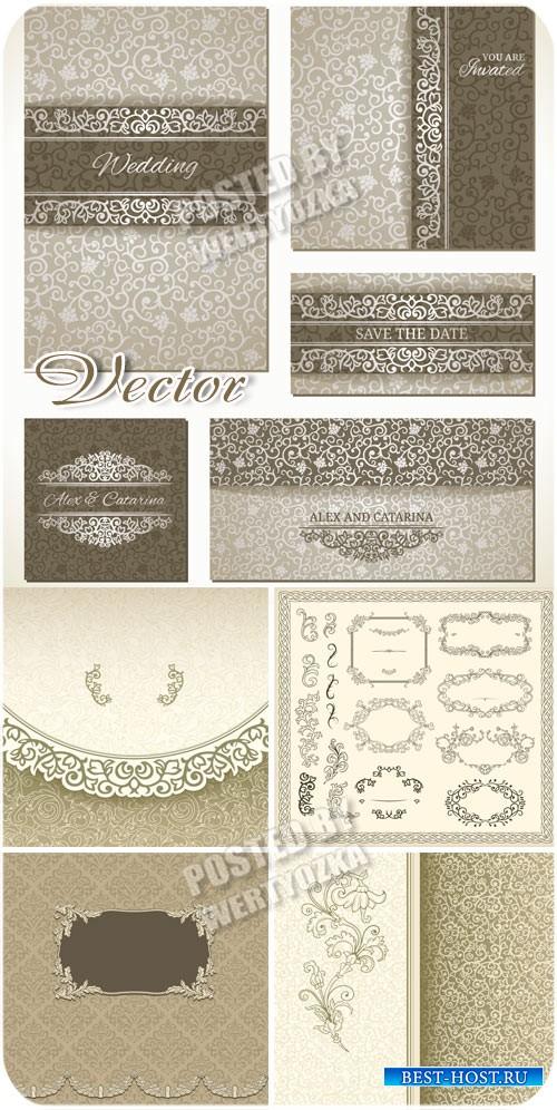 Свадебные фоны, винтажные рамки орнаменты / Wedding backgrounds, vintage or ...