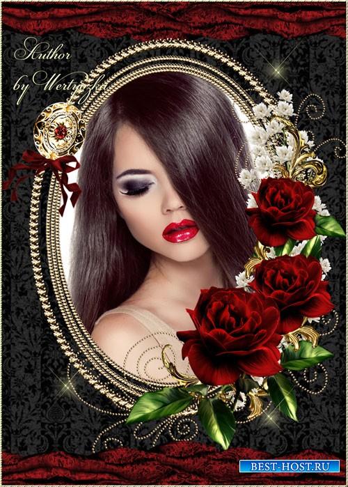 Королевские розы - рамка для фотошопа