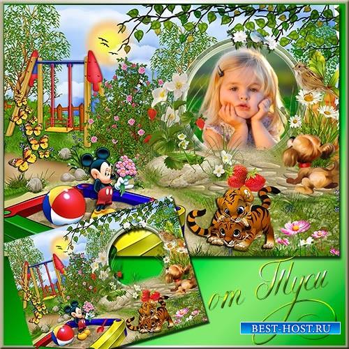 Рамка для детских фото - Дети - наше большое счастье