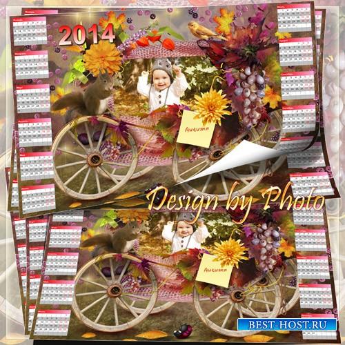 Календарь - рамка на 2014 год - Осенняя сказка