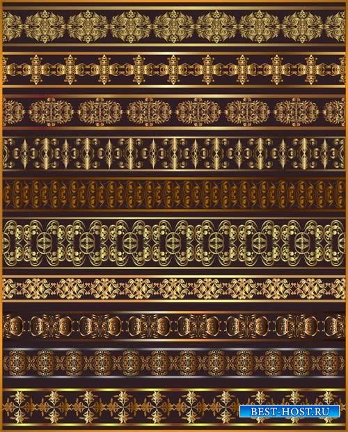 Клипарт PNG - Золотые бордюры